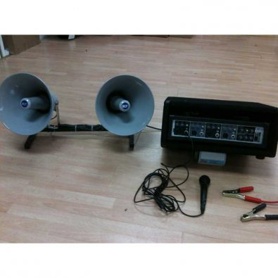 Sound Shop Outdoor PA Package