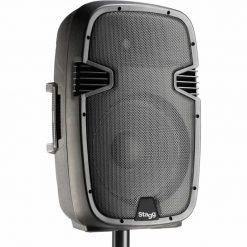 "12"" 2-way active speaker, analog, class B, bi-amplification"