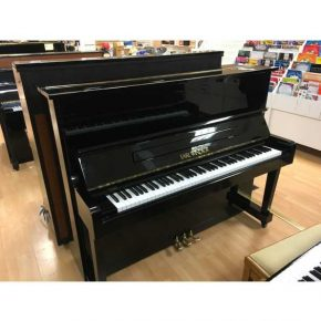 Earl Windsor W112 Upright Piano Reconditioned/ Second Hand