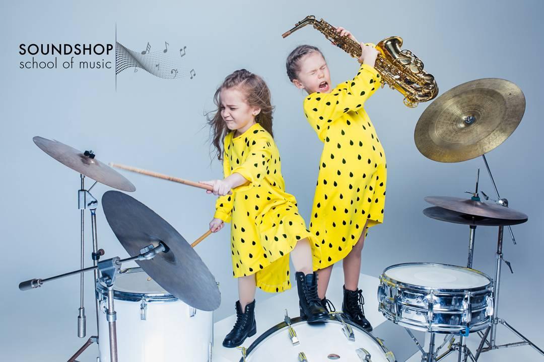 Sound Shop School of Music
